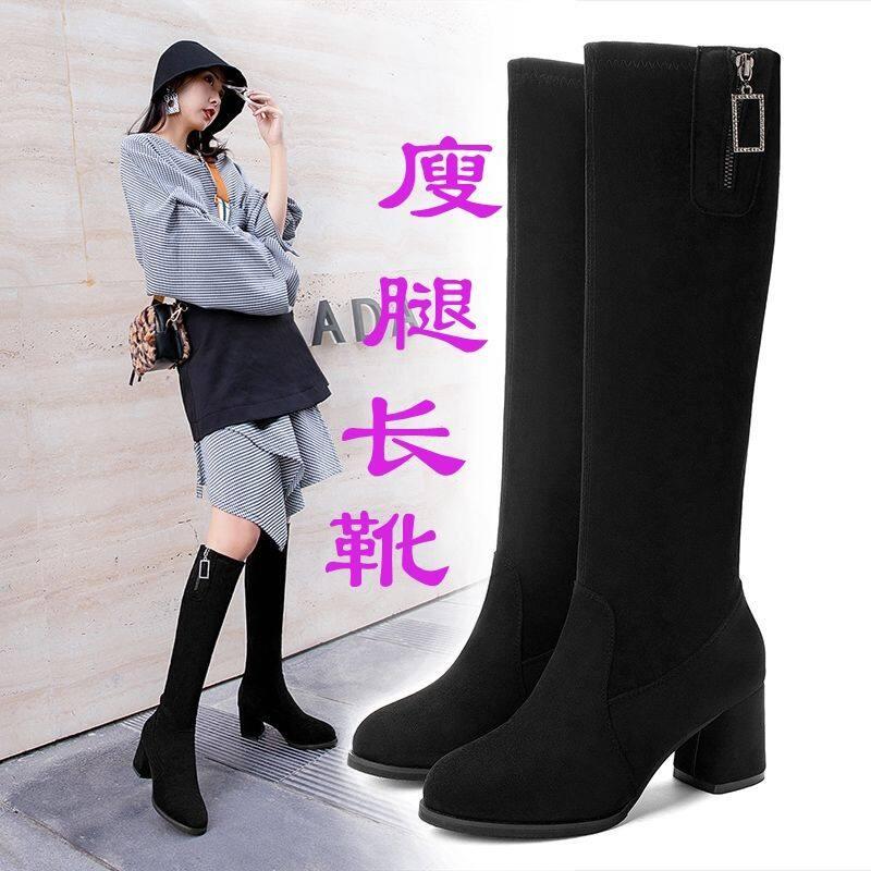 GME1800中筒靴2020新款女靴子粗跟弹力长靴高跟网红瘦瘦靴小个子高筒靴女