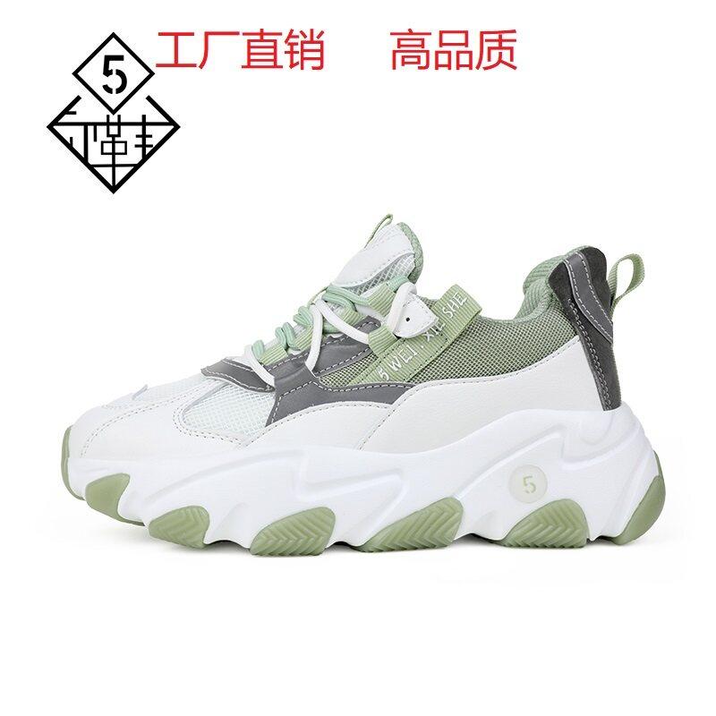 3024雷鸣-女鞋 老爹鞋 新款网面百搭透气ins运动鞋 组合底片