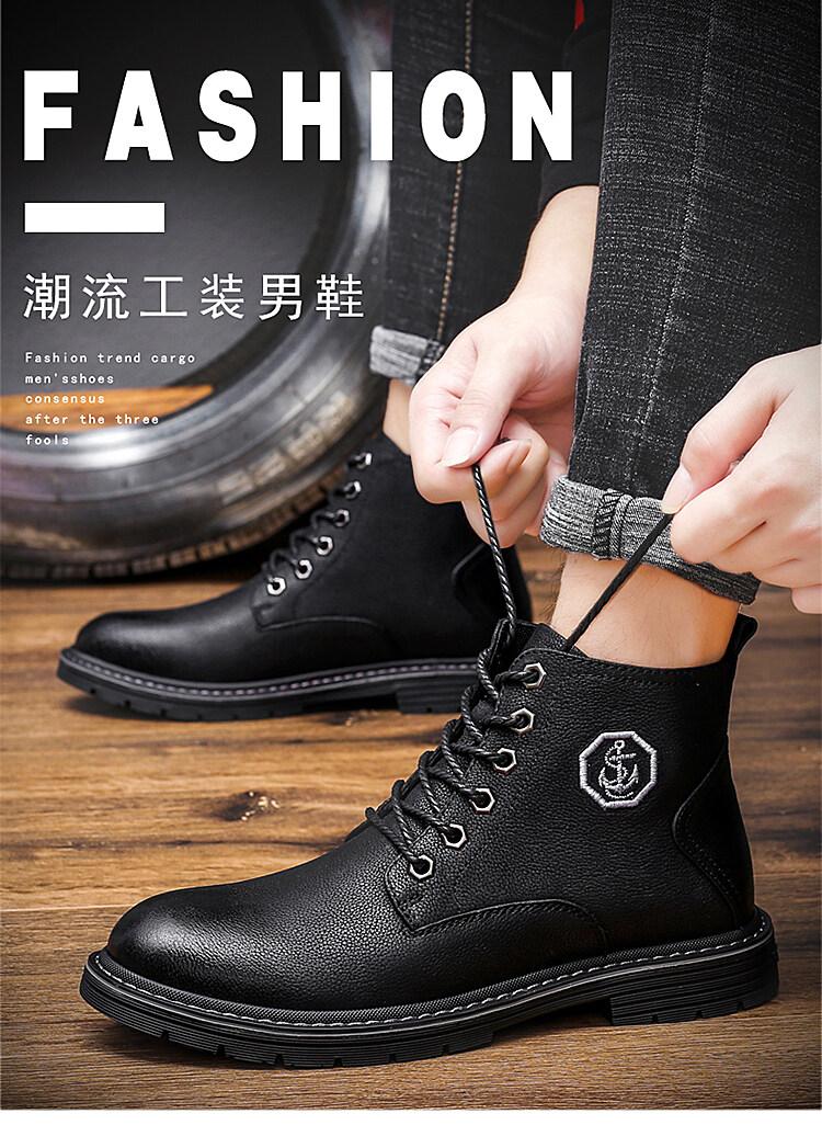 8033马丁靴男真皮高帮英伦风男士皮靴中帮工装靴冬季加绒保暖棉皮鞋潮