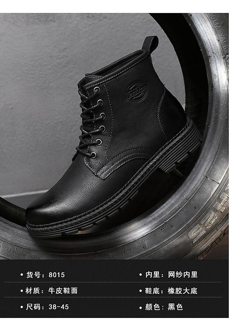 8015马丁靴男冬季真皮黑色高帮工装靴韩版潮英伦风中帮加绒棉鞋