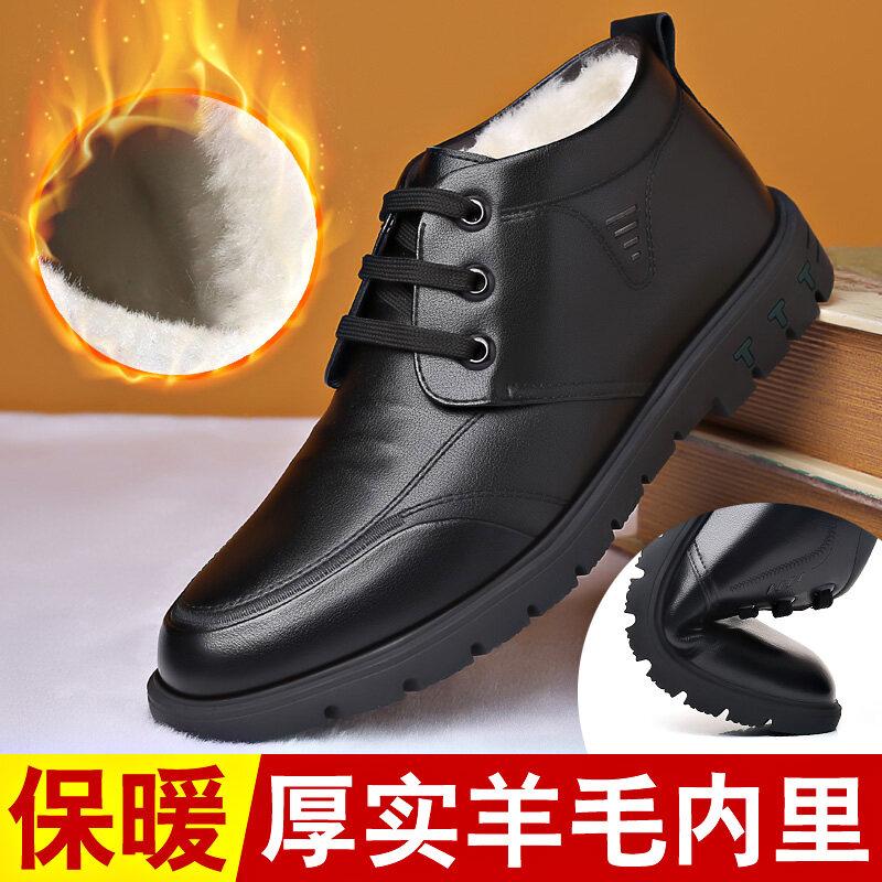1817迪尔奇1817冬季加绒羊毛真皮手工休闲小皮鞋38-44-P8