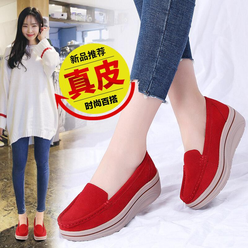 9098韩版松糕摇摇鞋大码女妈妈鞋厚底真皮女单鞋35-42