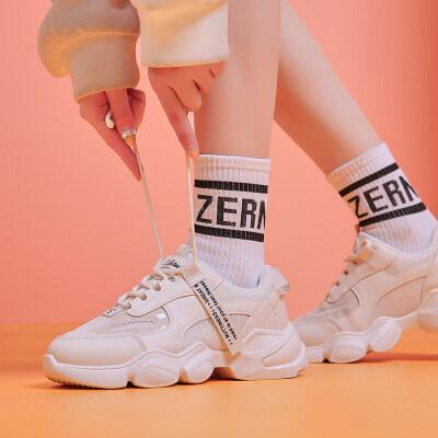 锦福林★D022春夏新款运动鞋椰子增高女鞋-主推价格优惠