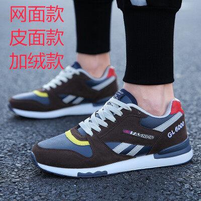 阿甘鞋士运动鞋春季韩版潮流学生潮鞋网面透气百搭休闲跑步男鞋子