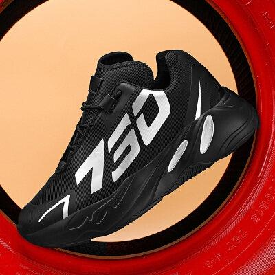 官网 超A款 730椰子鞋 运动 超轻 潮鞋 运动鞋