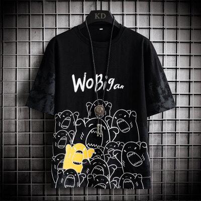 72220-P35短袖t恤男2021夏季新款潮牌ins韩版修身纯棉半袖打底衫