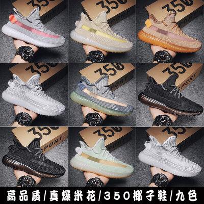 涌哥★F350 真爆米花350v2发光梵斯椰子鞋男鞋运动潮鞋