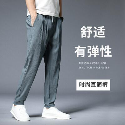 6803/p35夏季超薄款垂感速干冰丝空调裤男宽松弹力休闲运动裤主推