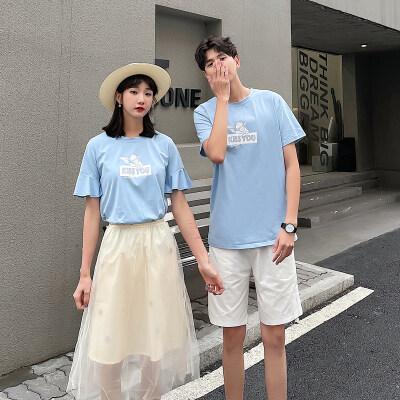 2021夏季新款情侣装男T恤短裤女T恤网纱裙套617C-2109P65男55
