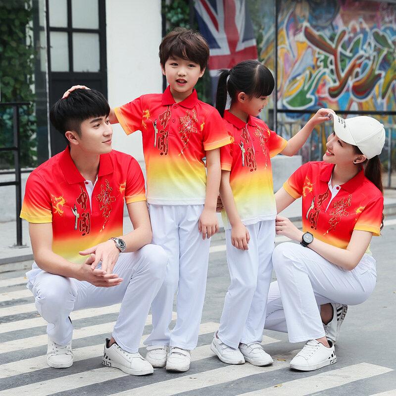 夏季透气广场舞开领POGO衫短袖T恤情侣亲子两件套旅游运动校服